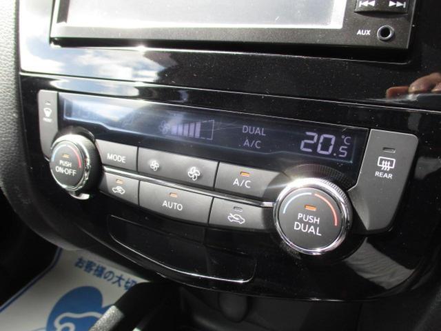 日産 エクストレイル 20X エマージェンシーブレーキパッケージ 純正SDナビ