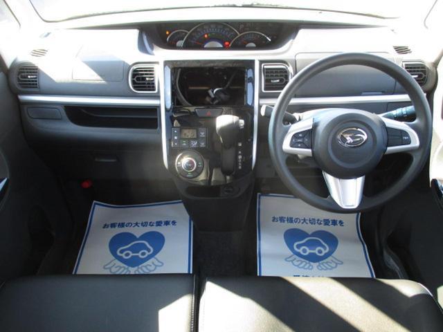 ダイハツ タント カスタムX トップエディションリミテッドSAIII 未使用車