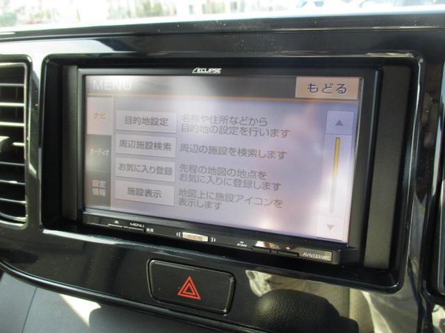 三菱 eKスペース M 禁煙車 社外SDナビ バックカメラ ETC 横滑防止装置