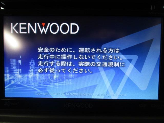G 社外SDナビワンセグTV 音楽録音機能(3枚目)