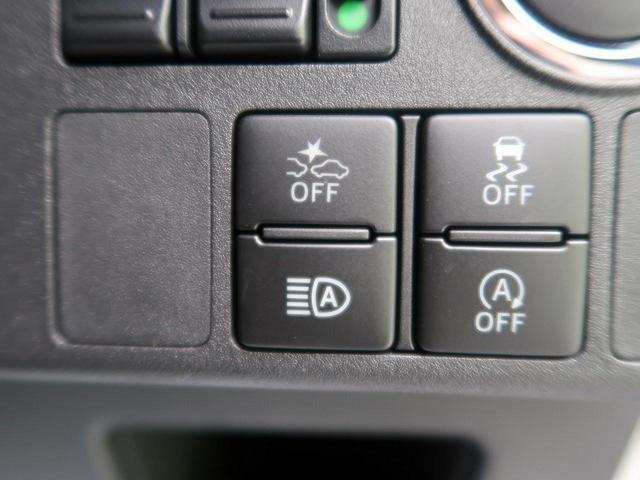 スマートアシストの低速域衝突回避支援ブレーキ機能は、約4〜約30km/h で走行中、先行車との衝突の危険性が高まったとシステムが判断した場合に作動し、自動的に停止または減速して衝突回避や衝突被害の軽減