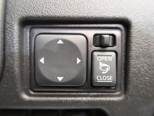 S 純正オーディオ キーレス 電動格納ミラー 横滑り防止装置(5枚目)