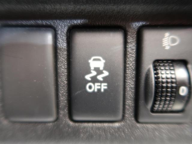 S 純正オーディオ キーレス 電動格納ミラー 横滑り防止装置(7枚目)