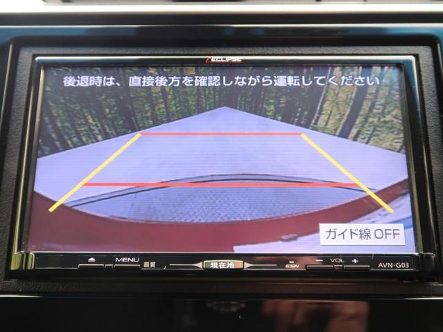 13G・Lパッケージ SDナビ プッシュスタート(6枚目)