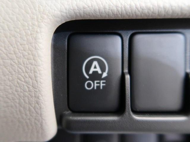 M e-アシスト 届出済未使用車(7枚目)