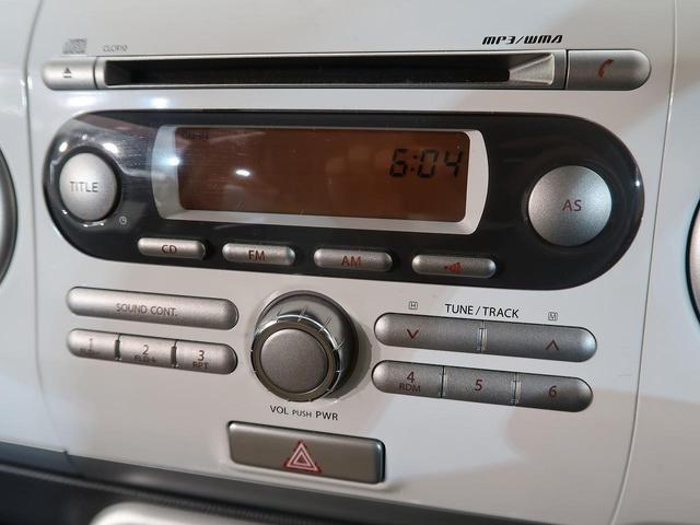 【CDオーディオ】純正のCDオーディオです。お気に入りの音楽やCDを聞くことができます☆
