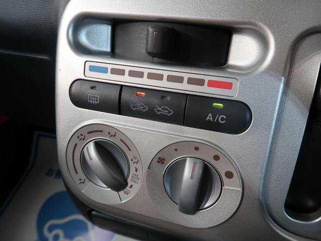 マニュアルエアコン『寒い冬も暑い夏でも全席に快適な空調をお届け致します。』