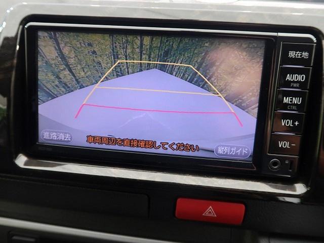 スーパーGL ダークプライム 純正SDナビ バックカメラ(5枚目)