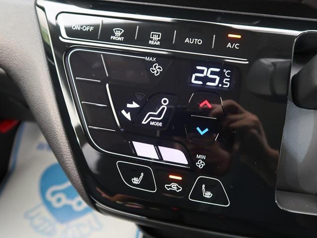 G 届出済未使用車 衝突軽減装置 スマートキー(6枚目)