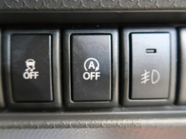 アイドリングストップ機能付き!信号待ち等の停車時にエンジンを一時的に停止させ低燃費運転をアシストします!