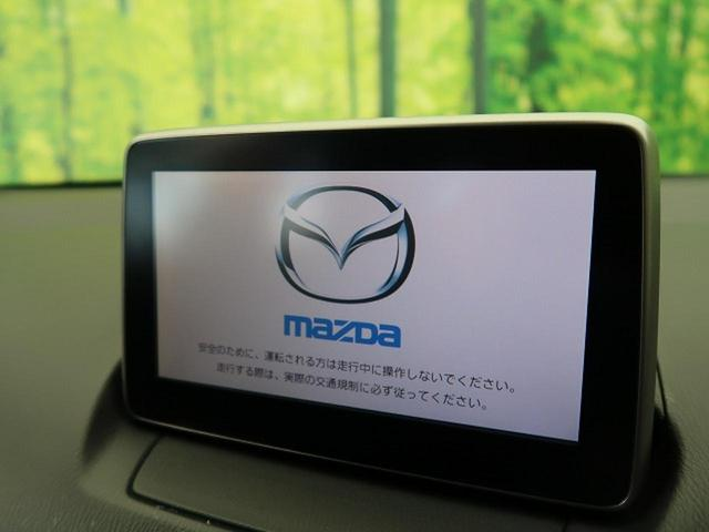 「マツダ」「デミオ」「コンパクトカー」「愛知県」の中古車3