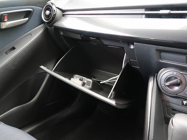 「マツダ」「デミオ」「コンパクトカー」「愛知県」の中古車45