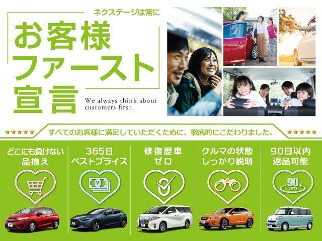 「マツダ」「デミオ」「コンパクトカー」「愛知県」の中古車67