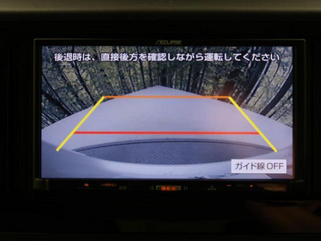 X S 社外SDナビ バックカメラ スマートキー(4枚目)