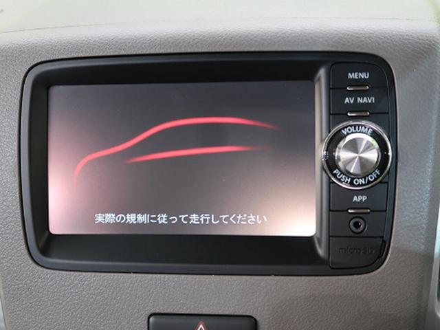 X(レーダーブレーキサポート装着車) スマホ連携ナビ(3枚目)