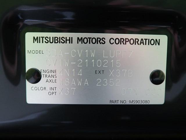アーバンギア G 両側電動スライドドア 社外SDナビ ETC(20枚目)