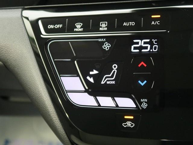 X 届出済未使用車 衝突被害軽減システム(8枚目)