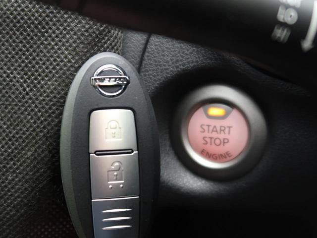 メダリスト X 登録済未使用車 衝突軽減システム(8枚目)