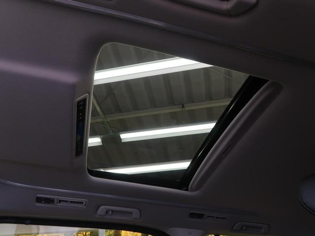 2.5S Cパッケージ 登録済未使用車 三眼LEDヘッド(3枚目)