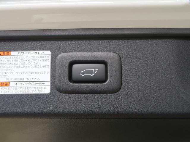 2.5S Cパッケージ 登録済未使用車 三眼LEDヘッド(5枚目)