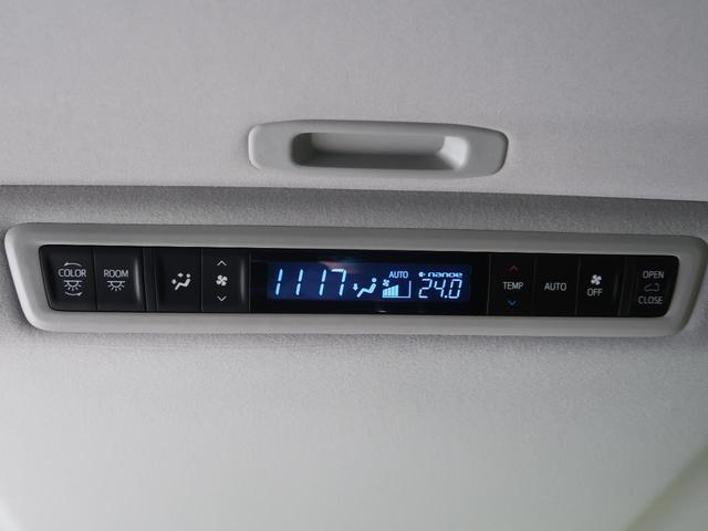 2.5S Cパッケージ 登録済未使用車 三眼LEDヘッド(7枚目)
