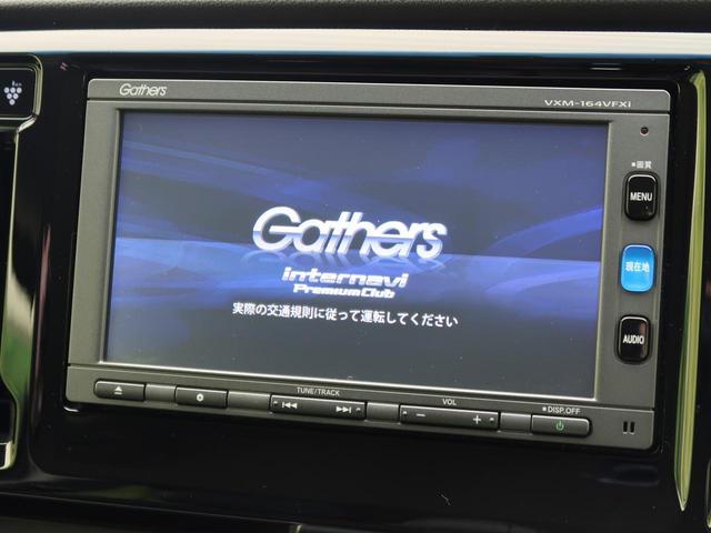 G・Lパッケージ 純正SDナビフルセグ 禁煙車(3枚目)