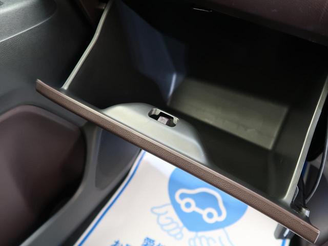 G・Lパッケージ 純正SDナビフルセグ 禁煙車(33枚目)