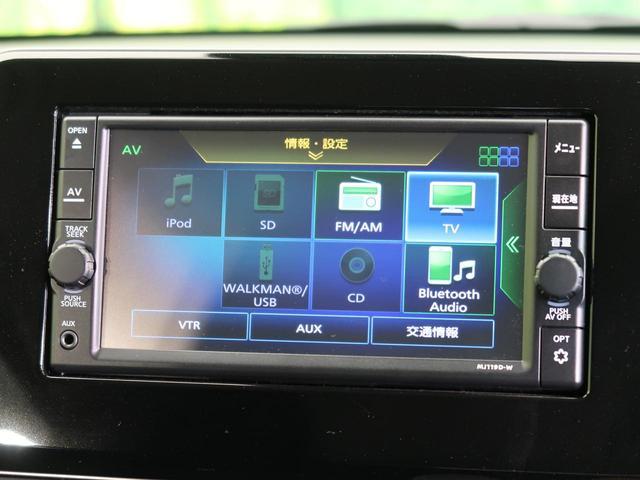 純正SDナビ『嬉しいナビ付き車両ですので、ドライブも安心です☆Bluetooth接続可能、フルセグTV付です♪』