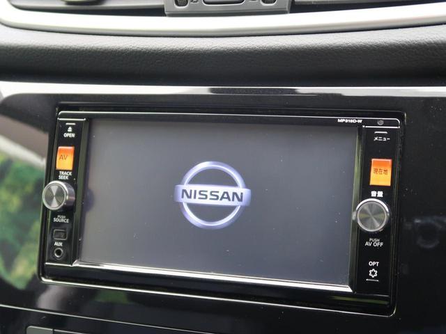 20X エマージェンシーブレーキパッケージ 純正SDナビ フルセグTV 衝突軽減システム ETC 前席シートヒーター 禁煙車(3枚目)