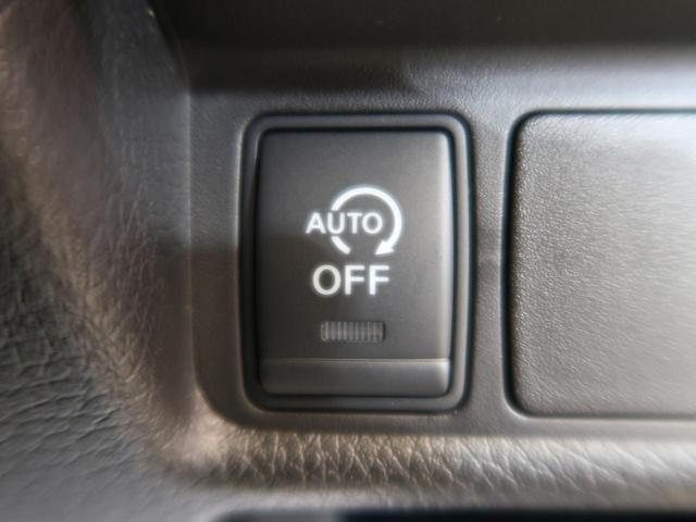 20X エマージェンシーブレーキパッケージ 純正SDナビ フルセグTV 衝突軽減システム ETC 前席シートヒーター 禁煙車(5枚目)