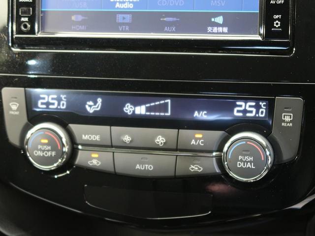 20X エマージェンシーブレーキパッケージ 純正SDナビ フルセグTV 衝突軽減システム ETC 前席シートヒーター 禁煙車(7枚目)