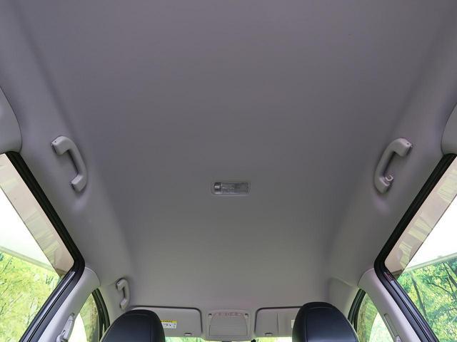 20X エマージェンシーブレーキパッケージ 純正SDナビ フルセグTV 衝突軽減システム ETC 前席シートヒーター 禁煙車(31枚目)