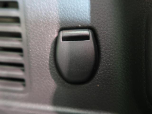 20X エマージェンシーブレーキパッケージ 純正SDナビ フルセグTV 衝突軽減システム ETC 前席シートヒーター 禁煙車(32枚目)