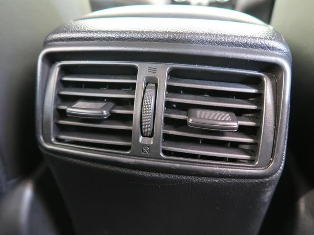 20X エマージェンシーブレーキパッケージ 純正SDナビ フルセグTV 衝突軽減システム ETC 前席シートヒーター 禁煙車(33枚目)
