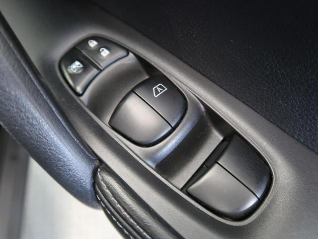 20X エマージェンシーブレーキパッケージ 純正SDナビ フルセグTV 衝突軽減システム ETC 前席シートヒーター 禁煙車(36枚目)