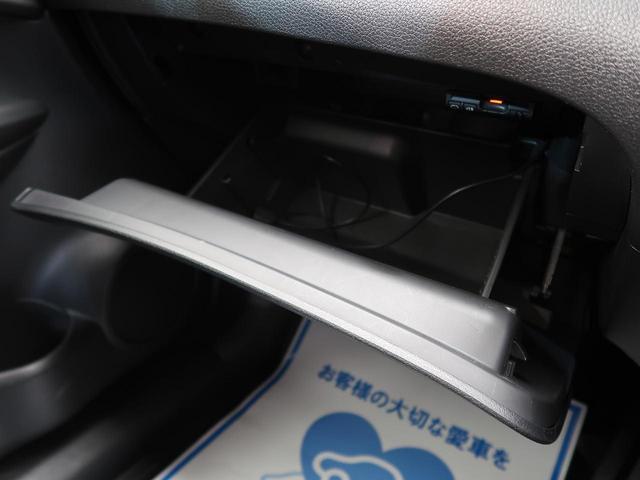 20X エマージェンシーブレーキパッケージ 純正SDナビ フルセグTV 衝突軽減システム ETC 前席シートヒーター 禁煙車(38枚目)