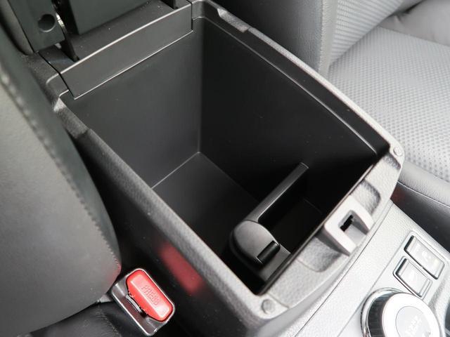 20X エマージェンシーブレーキパッケージ 純正SDナビ フルセグTV 衝突軽減システム ETC 前席シートヒーター 禁煙車(39枚目)