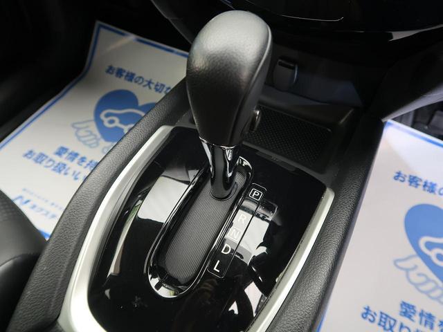 20X エマージェンシーブレーキパッケージ 純正SDナビ フルセグTV 衝突軽減システム ETC 前席シートヒーター 禁煙車(44枚目)