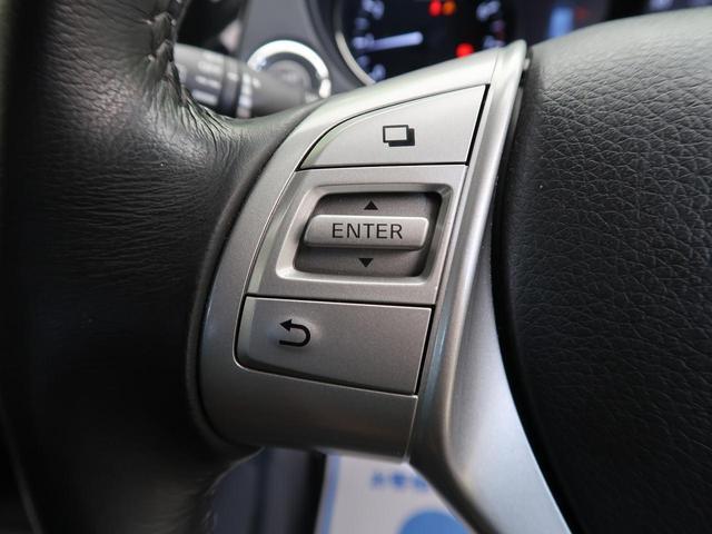 20X エマージェンシーブレーキパッケージ 純正SDナビ フルセグTV 衝突軽減システム ETC 前席シートヒーター 禁煙車(48枚目)