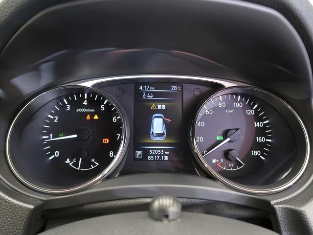 20X エマージェンシーブレーキパッケージ 純正SDナビ フルセグTV 衝突軽減システム ETC 前席シートヒーター 禁煙車(49枚目)
