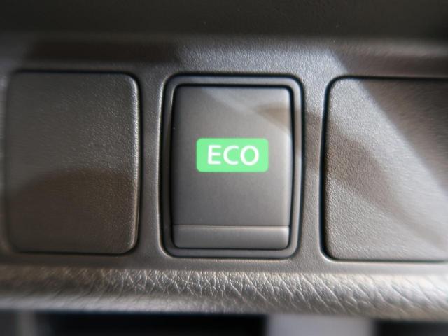 20X エマージェンシーブレーキパッケージ 純正SDナビ フルセグTV 衝突軽減システム ETC 前席シートヒーター 禁煙車(50枚目)