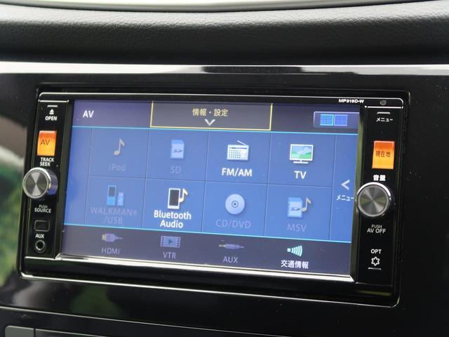 20X エマージェンシーブレーキパッケージ 純正SDナビ フルセグTV 衝突軽減システム ETC 前席シートヒーター 禁煙車(51枚目)
