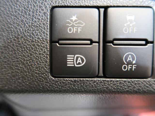 X SAIII 衝突軽減システム スマートキー 禁煙車 オートライト クリアランスソナー オートハイビーム アイドリングストップ(7枚目)