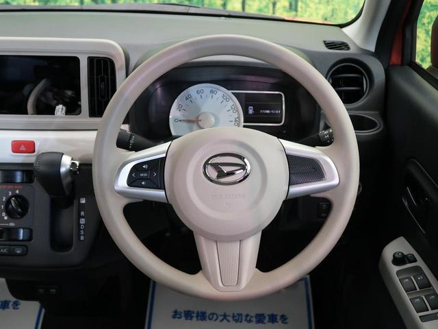 X SAIII 衝突軽減システム スマートキー 禁煙車 オートライト クリアランスソナー オートハイビーム アイドリングストップ(9枚目)