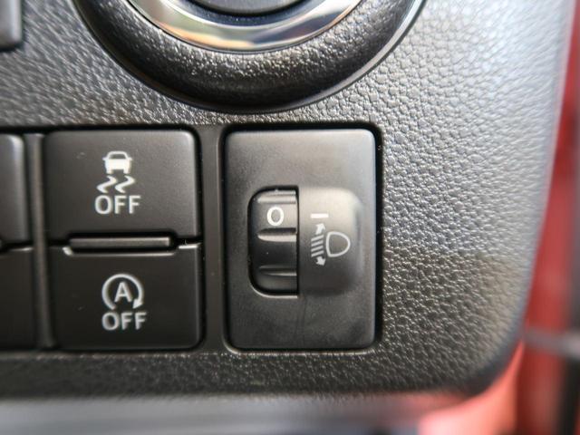 X SAIII 衝突軽減システム スマートキー 禁煙車 オートライト クリアランスソナー オートハイビーム アイドリングストップ(30枚目)