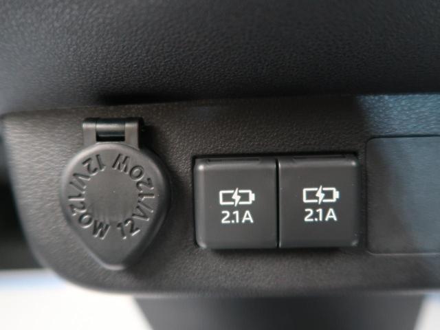 X SAIII 衝突軽減システム スマートキー 禁煙車 オートライト クリアランスソナー オートハイビーム アイドリングストップ(32枚目)