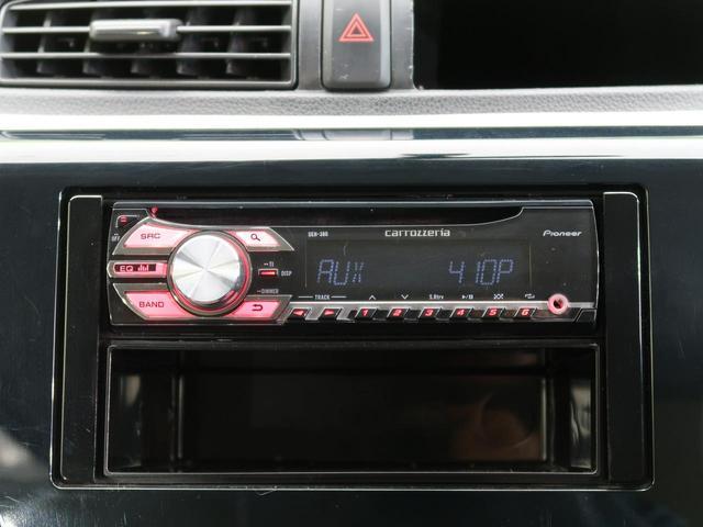 【社外オーディオ】社外オーディオ搭載。CD再生、AM/FMラジオが使えるオーディオです。AUX接続もオススメ!イヤホンで利くオーディオなら何でもつなげられます♪
