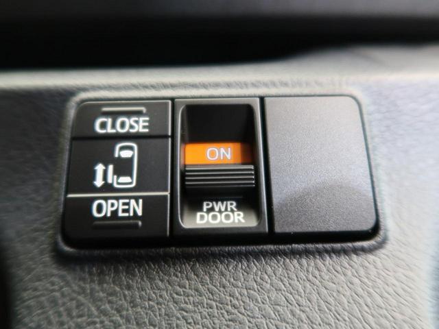 X 登録済未使用車 衝突軽減装置 片側電動スライド スマートキー コーナーセンサー 車線逸脱警報(5枚目)