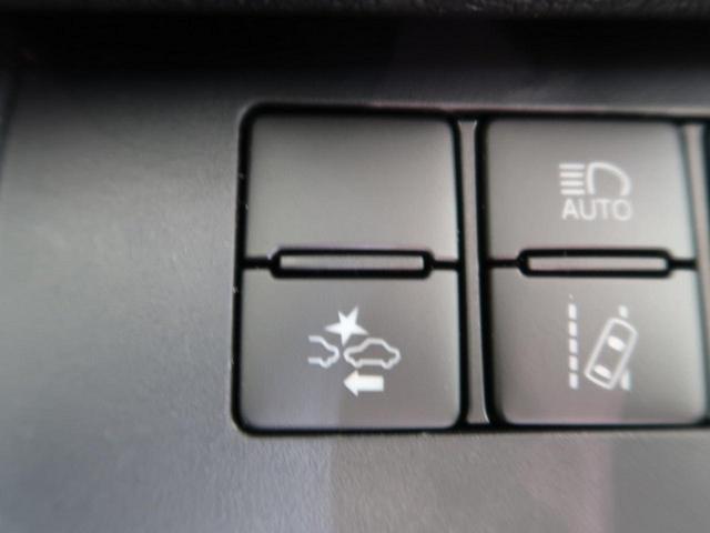 X 登録済未使用車 衝突軽減装置 片側電動スライド スマートキー コーナーセンサー 車線逸脱警報(6枚目)