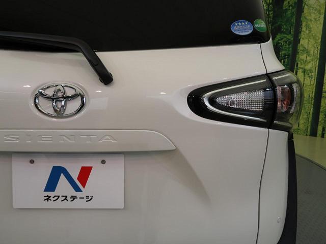 X 登録済未使用車 衝突軽減装置 片側電動スライド スマートキー コーナーセンサー 車線逸脱警報(29枚目)